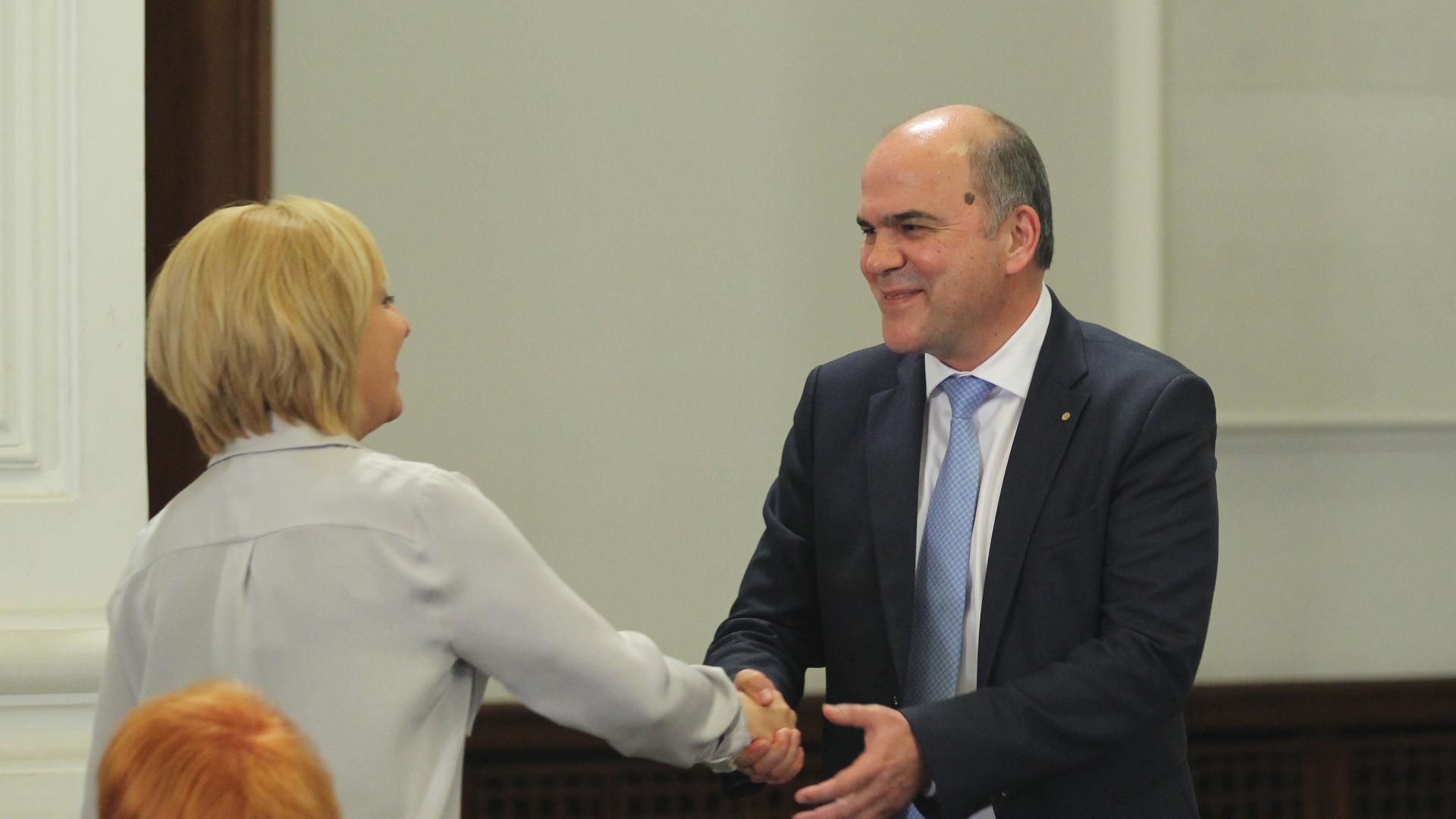 Мая Манолова и Бисер Петков