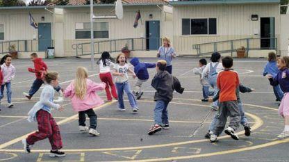 Столична община с награди учители по физическо