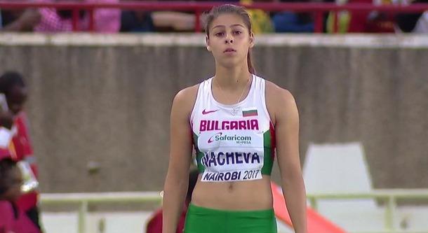 Александра Начева спечели световната титла в тройния скок от шампионата