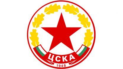 ЦСКА ще обжалва решението на ФИФА за трансферите