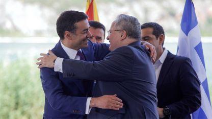 Външните министри на Македония и Гърция - Никола Димитров и Никос Кодзиас