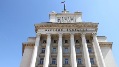 Bulgaria's National Assembly