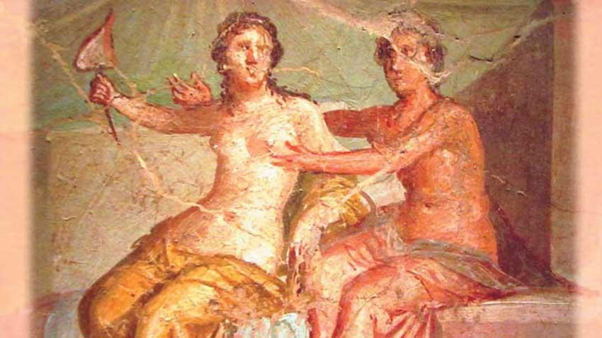 """Част от корицата на книгата """"Любов и секс в Древен Рим"""""""
