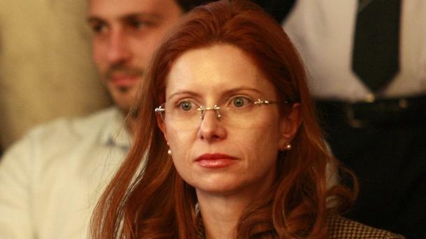 Ралица Агайн