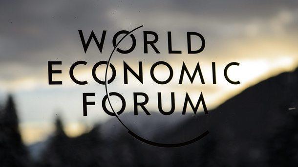 България с две позиции напред в класация на Световния икономически форум