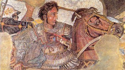 Александър Македонски в битката при Иса, детайл от мозайката в гр. Помпей