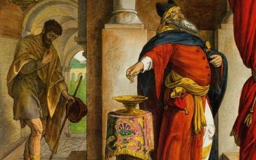 Митаря и фарисея