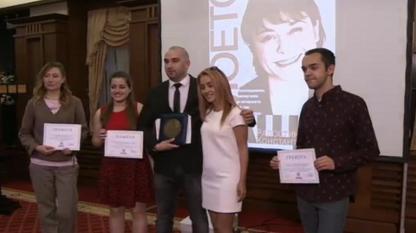 Раздаване на наградите за разследваща журналистика на името на Радостина Константинова