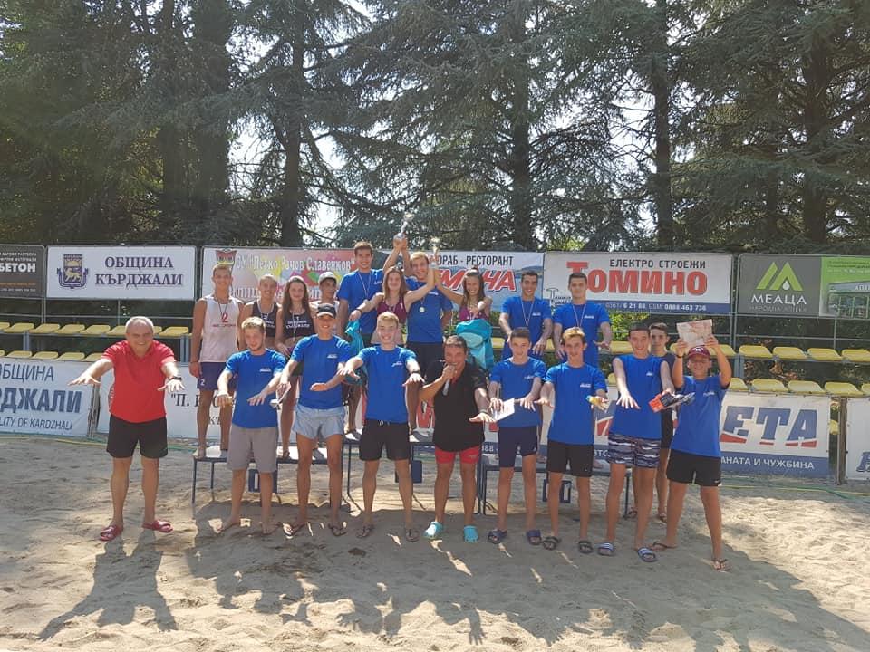 В Кърджали през почивните дни се проведе турнира по плажен
