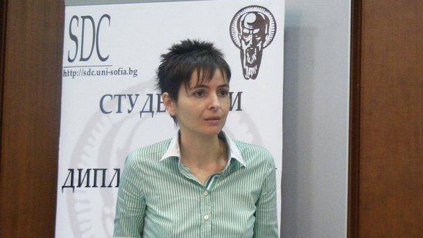 Проф. Дарина Григорова