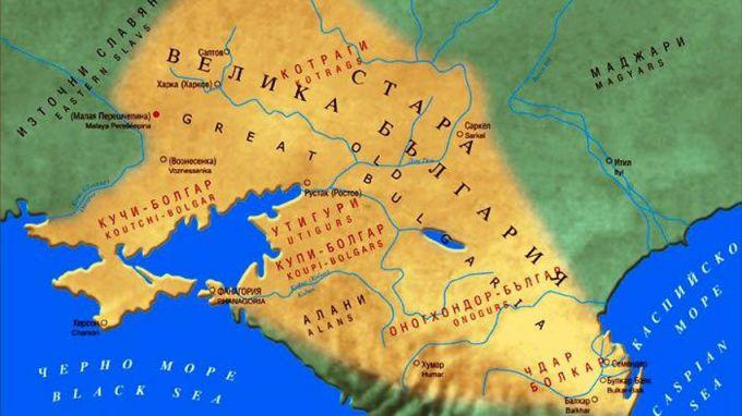 Krim E Chast Ot Velika Blgariya Istoriya I Vyara