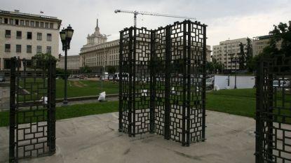 Бронзовата къща трябва да символизира символичния преход между българското и австрийското председателство, но реализацията й забуксува във времето.