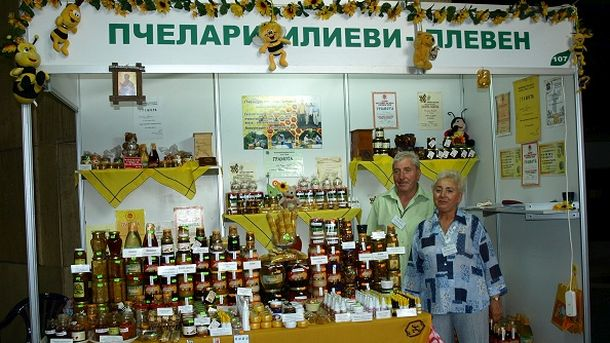Мирана и Веселин Илиеви