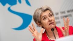Ирина Бокова е най-вероятната номинация на България за генерален секретар на ООН, кандидатурата й обаче поражда разделение в българското общество заради връзките й с комунистическата номенклатура.