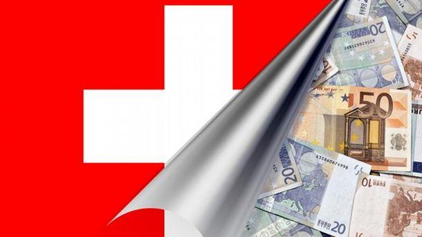ЕС и Швейцария сложиха край на банковата тайна - Новини - БНР Новини