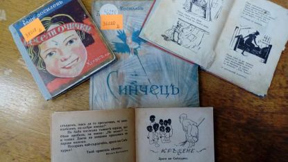 Стари детски книги