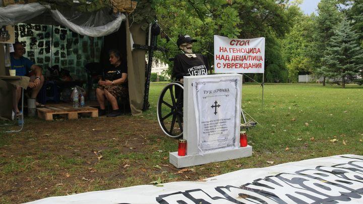 Палатковият лагер в протест срещу нерешаването на проблемите на деца с увреждания пред парламента в София.
