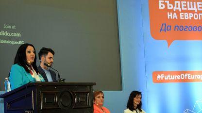 В Софийския университет се проведе публичен дебат за младите хора и тяхното бъдеще в дигитална Европа.