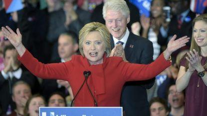 Хилари Клинтън в Айова