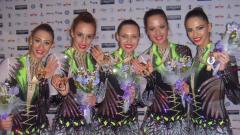 Ансамбълът е номер 1 за годината в класацията на федерацията по художествена гимнастика