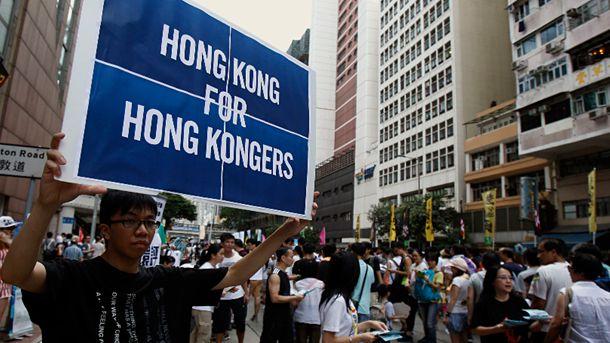 Китай разполага военни части около Хонконг