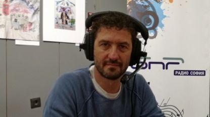 Станислав Тодоров - Роги