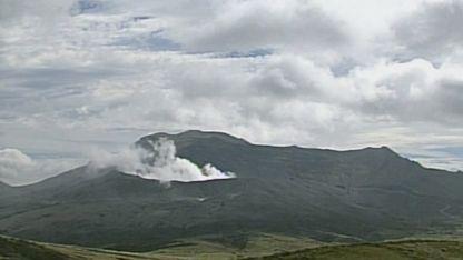 Вулканът Асо в Япония