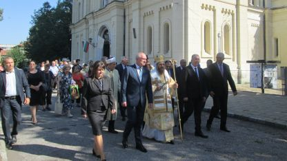 Председателят на Народното събрание Димитър Главчев се включи в честването във Видин.