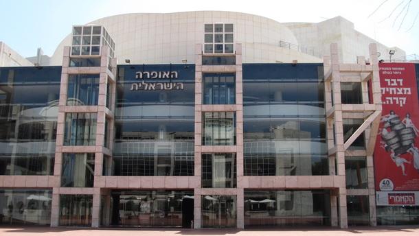 Израелската опера в Тел Авив