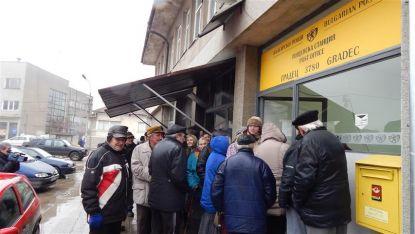 Така се чака за пенсия във видинското село Градец днес