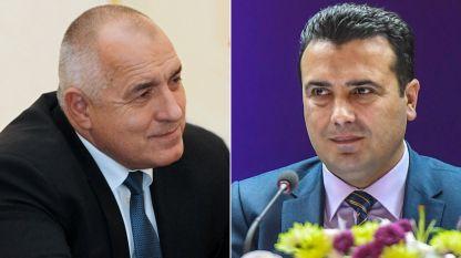 Bojko Borisov dhe Zoran Zaev