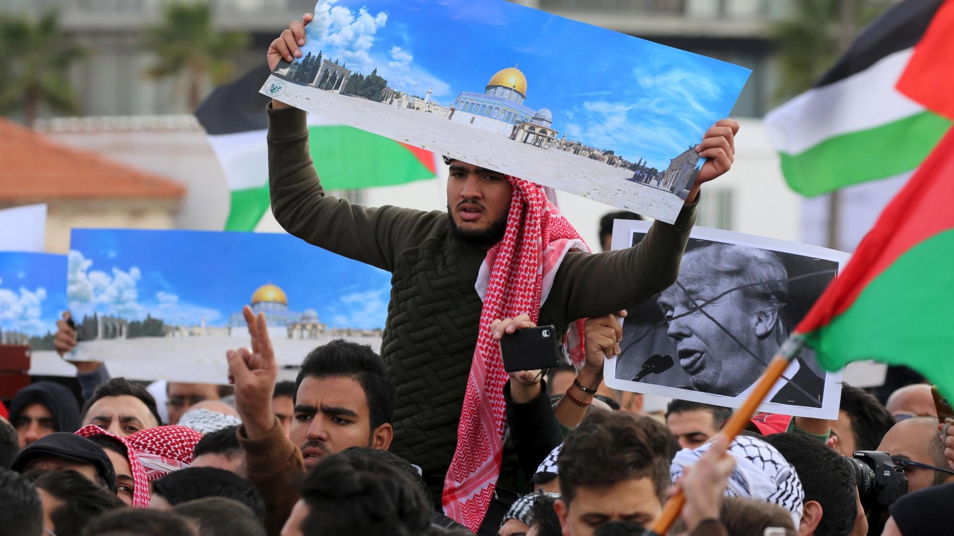 Протестиращи палестинци в ивицата Газа