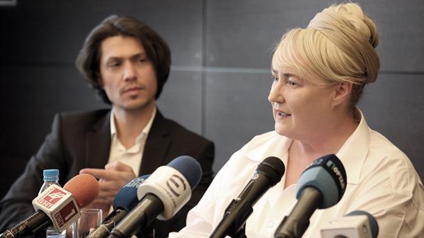 Лиса Джерард и Йордан Камджалов