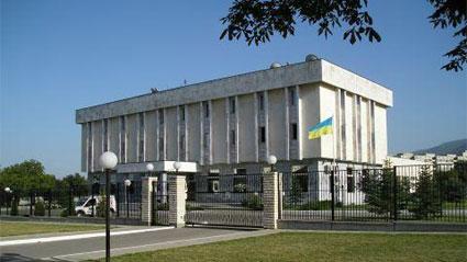Посолството на Украйна в София