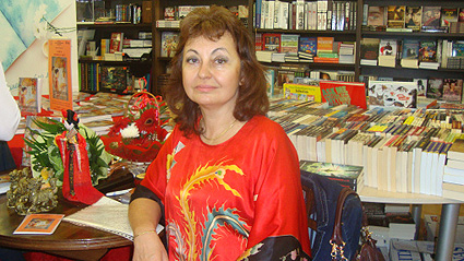 Наталия Бояджиева