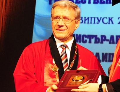 Проф. Стефан Костянев