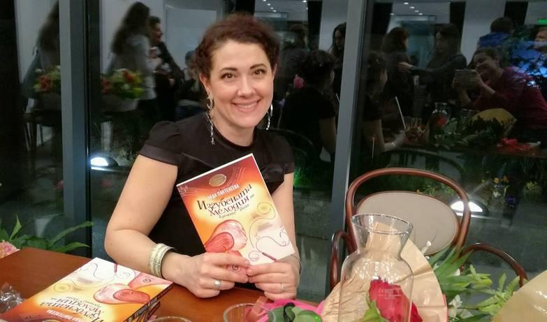 Лида Пантелеева на премиерата на книгата