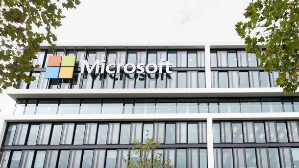 Microsoft Corporation представи в четвъртък най-новата версия на своята операционна