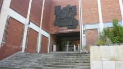 Регионалния исторически музей в Шумен