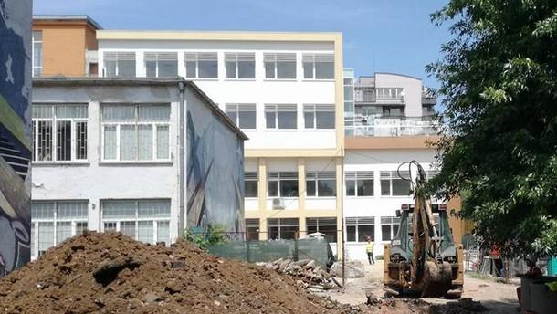 Разширение на I-а англисйка гимназия