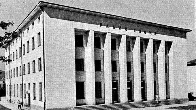 Radio Bulgaria turns 80 - Life