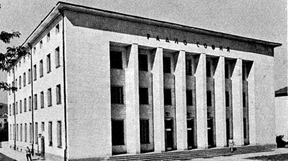 Здание Радио София, 1942 г.