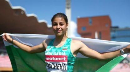 Александра Начева - серебряный призер Балканиады в Стамбуле