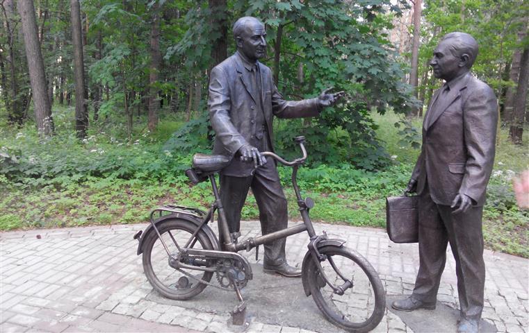 Институтът в Дубна, Снимка: Валя Велева, Личен архив
