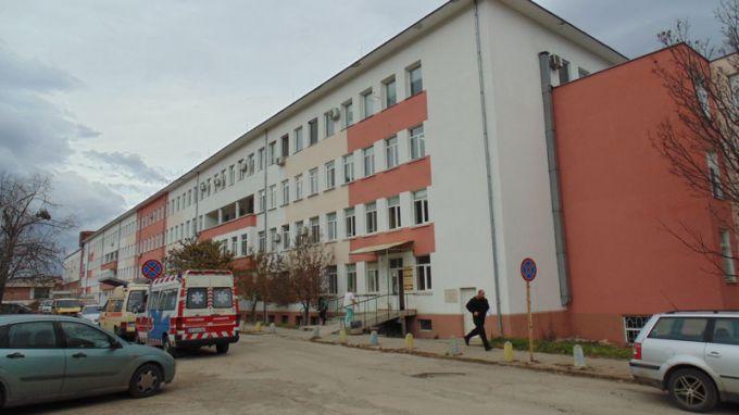 Врачанската болница