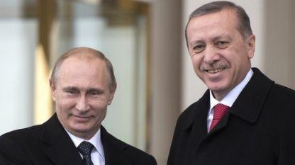 Путин и Ердоган