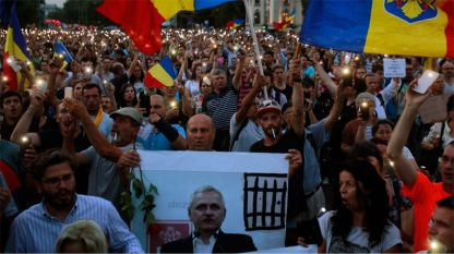 "Протест на площад ""Виктория"" в Букурещ"
