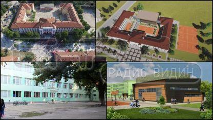 Проект училища