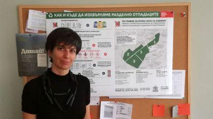 Елица Панайотова