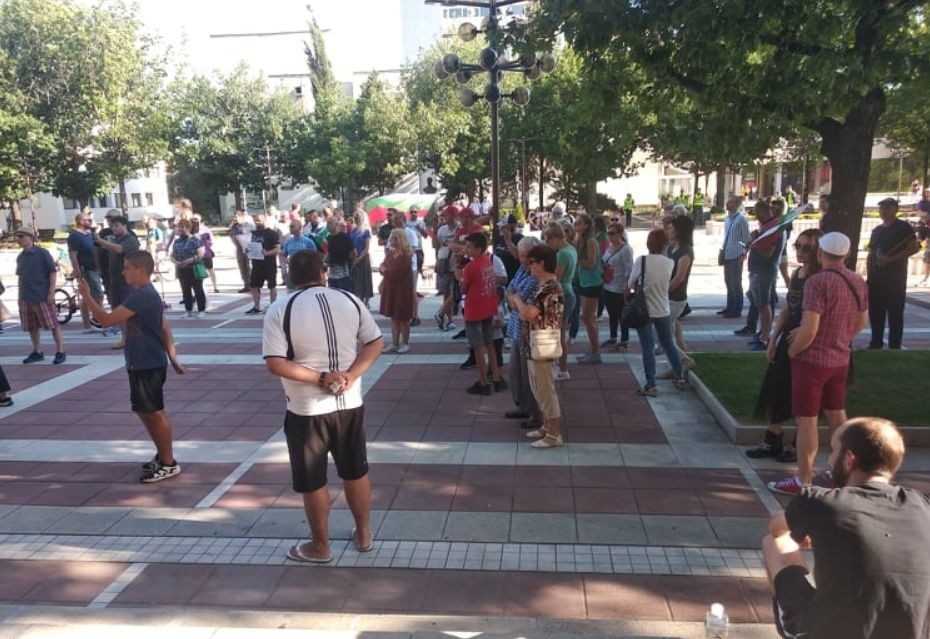 Протест в Благоевград